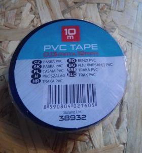 Izolačka elektrikářská PVC šíře 19mm délka 10m, černá