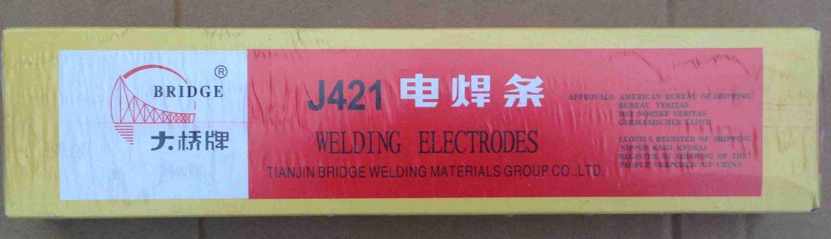 elektrody rutilové 2mm